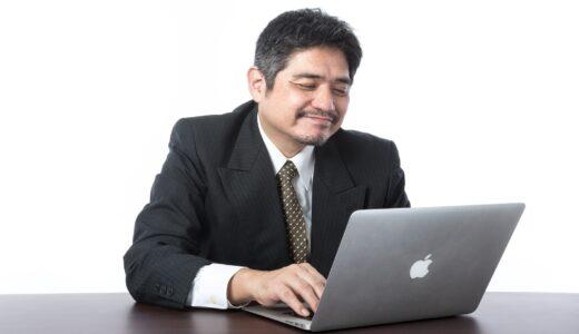 ニュープロはサラリーマンの副業に最適です